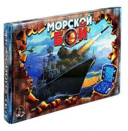 Sea battle - 1. hard box