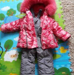 Χειμερινό γιλέκο Kiko