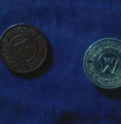 Tokens of the Moscow Metro