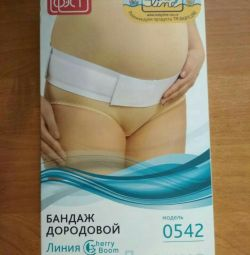 Bandage for pregnant prenatal