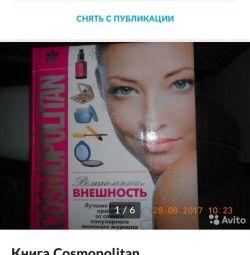 книга Cosmopoliten