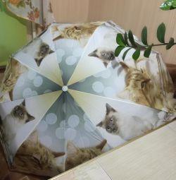 Νέα ομπρέλα