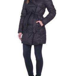 Jacheta de concept pentru haina de jos