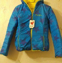 Двухсторонняя куртка новая
