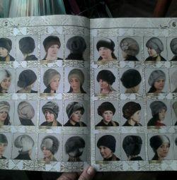 Pălării de blană