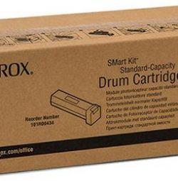Fotokopi kartuşu XEROX DC 3535/2240 / WCP32 / 40 / WC