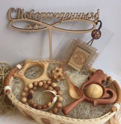 Gift set for the birth of a child