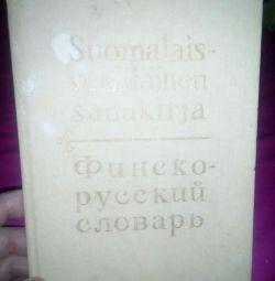 Dicționar finlandeză