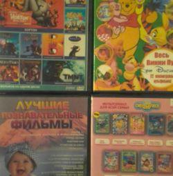 DVD για παιδιά