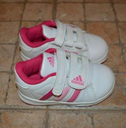 Adidas crosstalk (original)