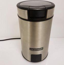 Coffee grinder Ladomir Model 8