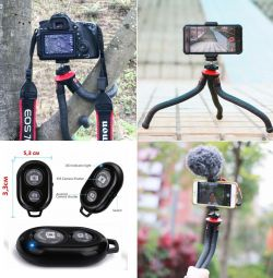 Tripod Universal + Bluetooth remote for photo