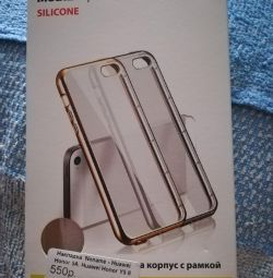 Silicone case for A5 Honor