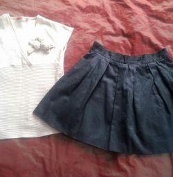 Спідниця і брюки