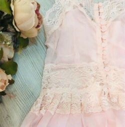 Kıyafet (ikisi bir arada)