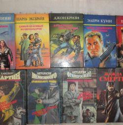 Детективы и романы