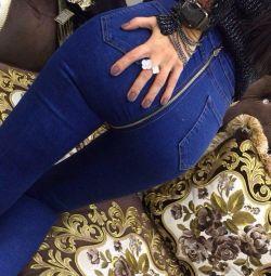 Jeans cu fermoar