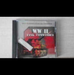 DVD joc