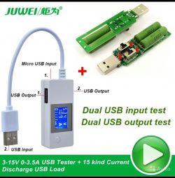 USB тестер с нагрузкой