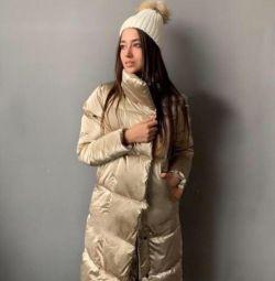 Tanker down jacket warm NEW, size 40-42-44