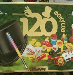 Το παιχνίδι Magic School έθεσε 120 μαγικά κόλπα