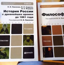In-depth study of HISTORY and PHILOSOPHY from Moscow State University