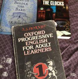 Βιβλία στα αγγλικά