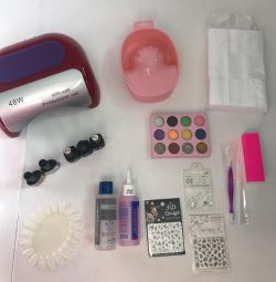 Manicure set lamp 48