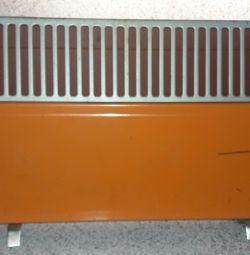 Soviet electric heater.