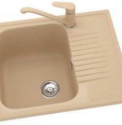 Taş lavabo