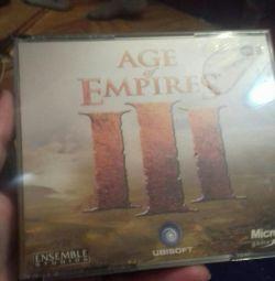 Computer game empire