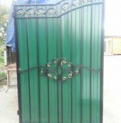 Gate Boyarskaya
