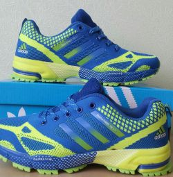 Sneakers Adidas Marathon Tr 17 New