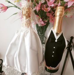 Champagne Clothing