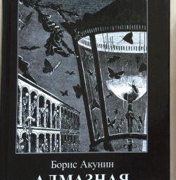 Book of Akunin