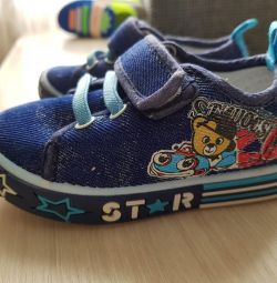 Children's gym shoes, solution 21
