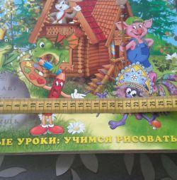 Βιβλίο χρωματισμού