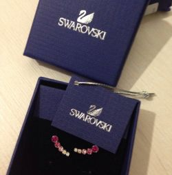 New Swarovski Earrings