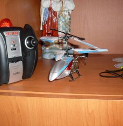 Вертолет с пультом управления