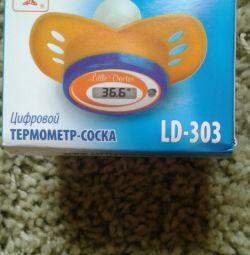 Θερμόμετρο πιπίλας