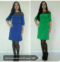 Платье (46-50)
