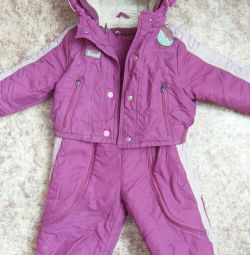 Winter overalls height 86-92
