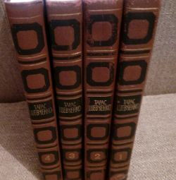 Taras Shevchenko Collected works in 4 vols