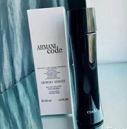Armani Code Pur Home by Giorgio Armani