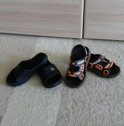 Shoes for a pair of 100 rubles