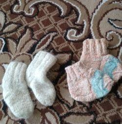 Πλεκτές κάλτσες για μωρό