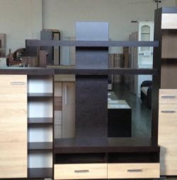 LIVING HOUSE MISTRAL WENGE NEW IN PACKAGING