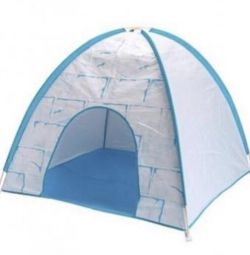 IKEA çadır