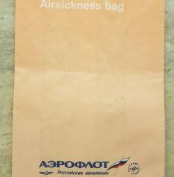 Πακέτο υγιεινής Aeroflot