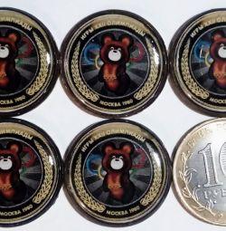 Monedă de suveniruri de 10 ruble